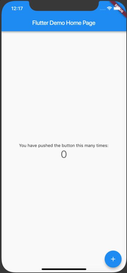 起動したアプリの画面