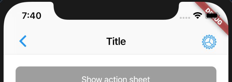 iOS風のナビゲーションバー